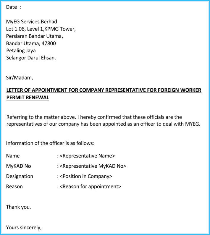 sample letter of appointment