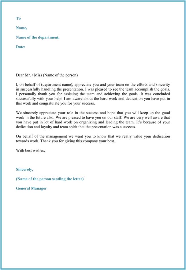 Employee appreciation letter from boss resume pdf download employee appreciation letter from boss employee appreciation letter sample free sample letters appreciation letter 5 plus thecheapjerseys Gallery