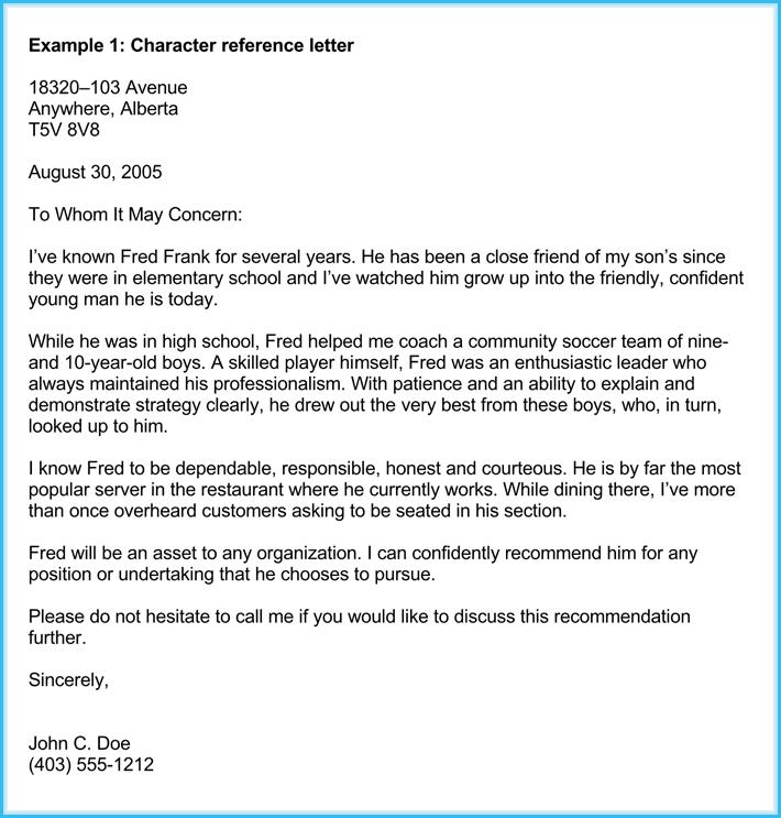customer service reference letter