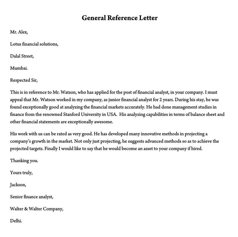 personal letter of reference samples for friend