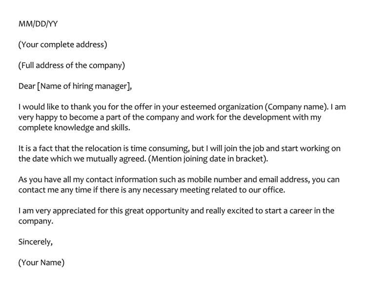 28+ Best Phone Interview Thank You Letter  Email Samples