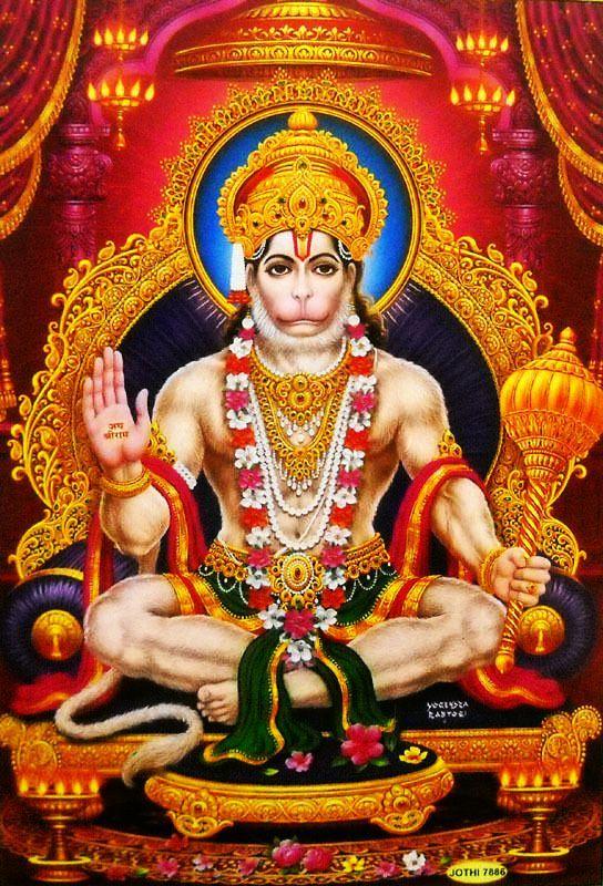 Panchmukhi Ganesh Wallpaper Hd Lord Hanuman Wordzz