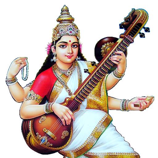 Venkateswara Swamy Hd Wallpapers Saraswati Png Pic Wordzz