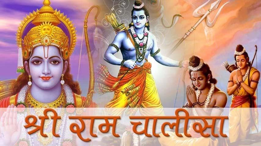 Happy Teej Hd Wallpapers Shri Ram Chalisa श्री राम चालीसा Wordzz