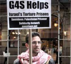 Protesting at G4S headquarters in NYC last March.