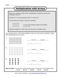 2nd Grade Multiplication Arrays Worksheets - beginning ...