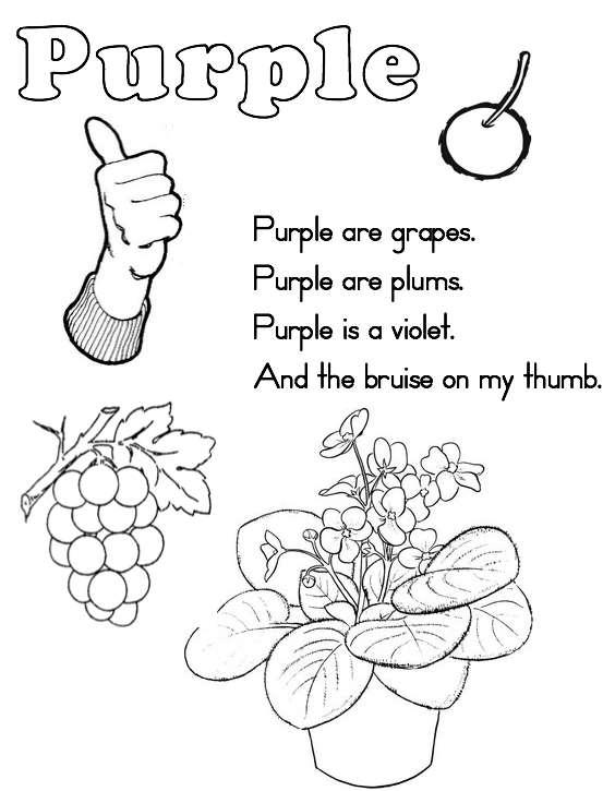 6 Best Images of Color Purple Preschool Worksheet - Purple Color