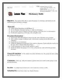 17 Best Images of Super Teacher Worksheets Dictionary ...