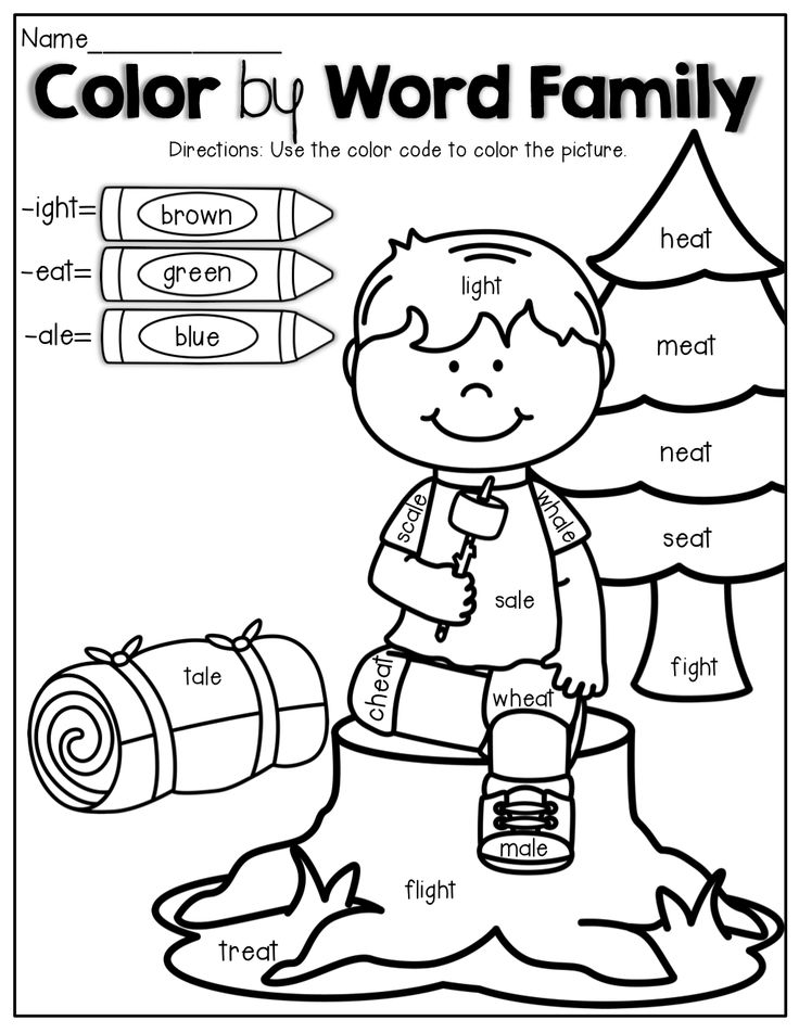 13 Best Images of Free Sight Word Coloring Worksheets - Color by