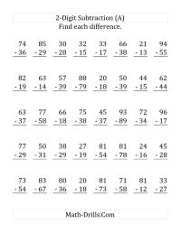 14 Best Images of Math Worksheets Subtraction With ...