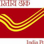 Post Payments Bank Recruitment – Officer Posts -2016