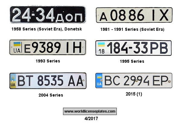 EU_UKRA (600×347) -* Autos *- Pinterest License plates - equipment lease form