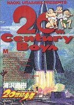 20th Century Boys Poster