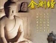 chinggun1a