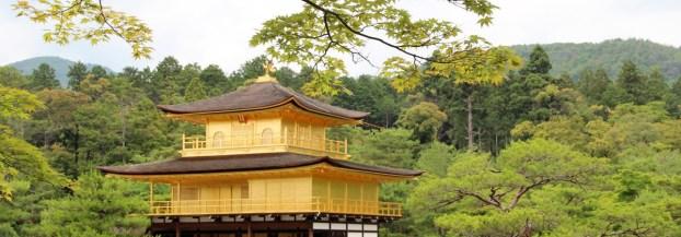 Gardens of Kyoto -Part 2