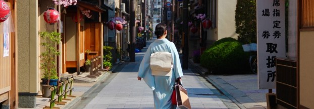 Kyoto – 10 reasons why it is unique and my favourite city in the world