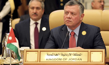 Jordan's king vows strong action after second terror attack
