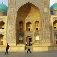 Uzbekistan: Poetry and prose in Bukhara
