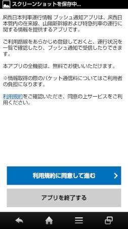 1Screenshot_2015-12-17-09-12-11_s