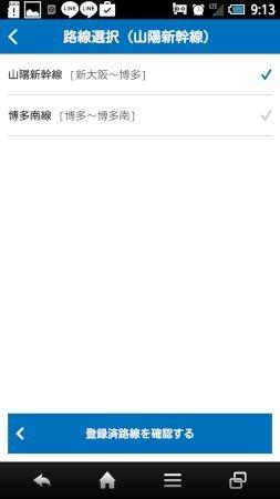 1Screenshot_2015-12-17-09-13-37_s