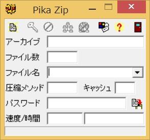 pika-5