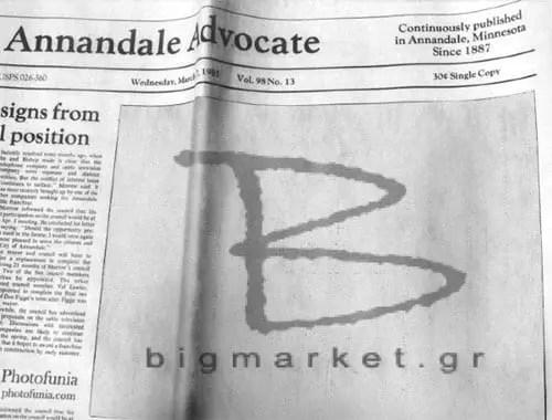bigmarket.gr μικρές αγγελίες