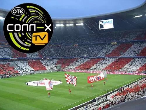 Conn-X TV με αγώνες της Bundesliga