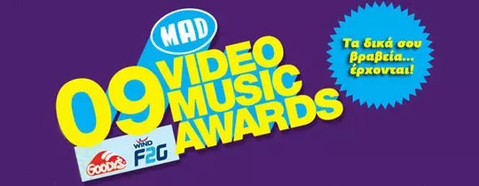 Mad Video Music Awards 2009