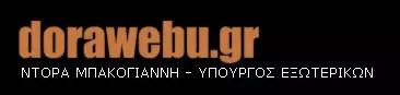 Dorawebu.gr