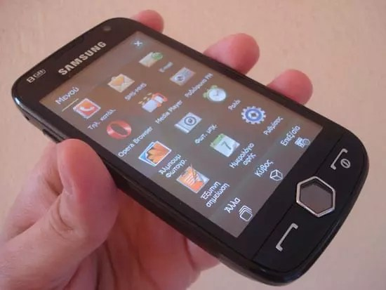 Samsung Omnia II