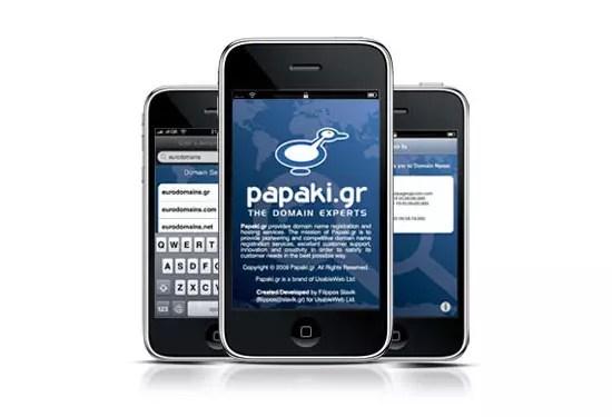 Eurodomains iPhone App, για αναζήτηση domain names