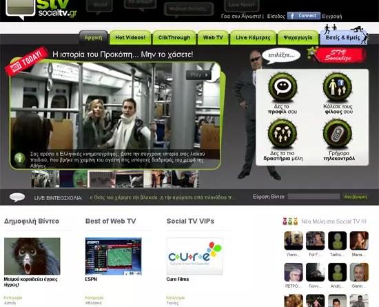 SocialTV.gr