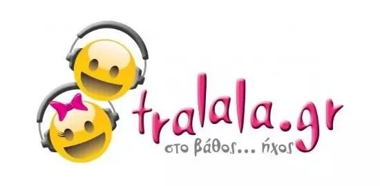 Tralala.gr, μουσικό portal