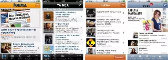 iPhone Media Apps