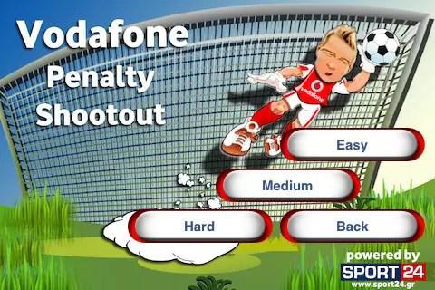 Vodafone Penalty Shootout