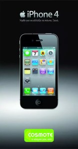 Cosmote iPhone 4