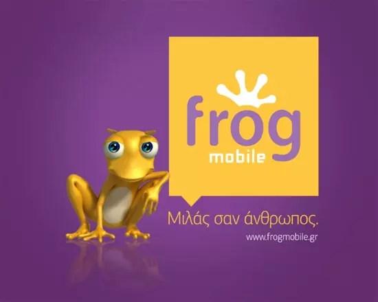 Frog Mobile