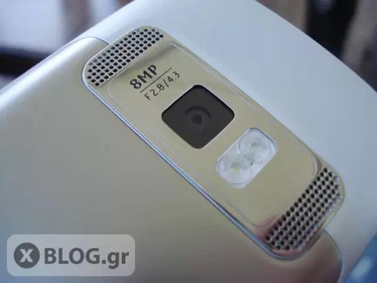 Nokia C7 hands on