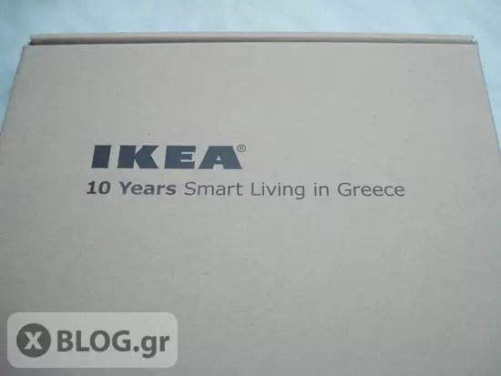 ΙΚΕΑ Ελλάδα 10 Χρόνια