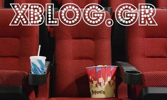 Νέες Ταινίες: Battleship, Magic Hour, Σούπερ Δημήτριος, Ανοιχτά Μικρόφωνα, Άναψέ Με, Οίκος Ανοχής