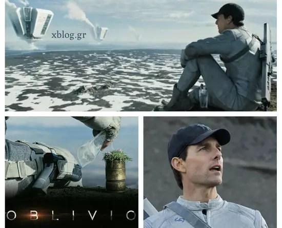 Νέες Ταινίες: Oblivion, Με λένε Ερνέστο, Μεγάλες Προσδοκίες, Οι Γυναίκες του Λεωφορείου 678