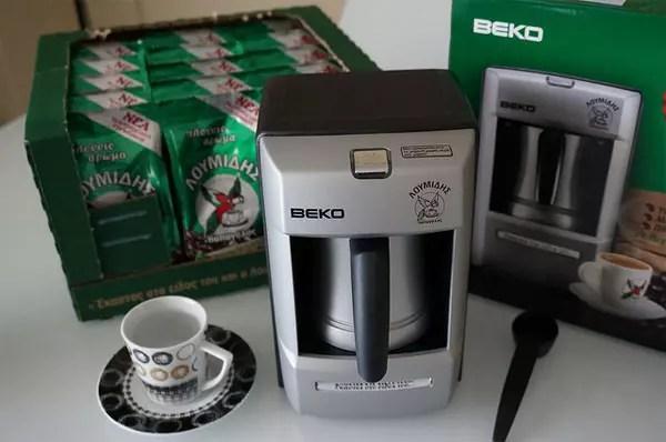 Διαγωνισμός μηχανή Beko καφές Λουμίδης Παπαγάλος