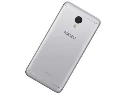 Meizu M3 Note (2)