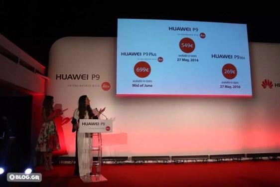 Huawei P9 greek launch event (5)