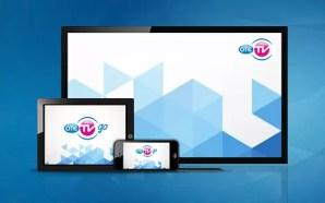 OTE TV GO: Διαθέσιμη η υπηρεσία απομακρυσμένης εγγραφής προγραμμάτων