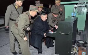 Αυτά είναι όλα τα sites της Βόρειας Κορέας