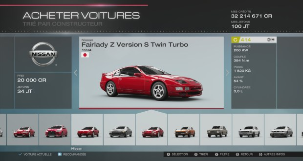 nissan_300zx_forza_5_stats_2