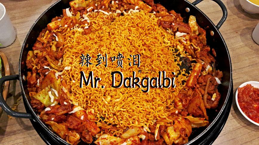Mr dakgalbi