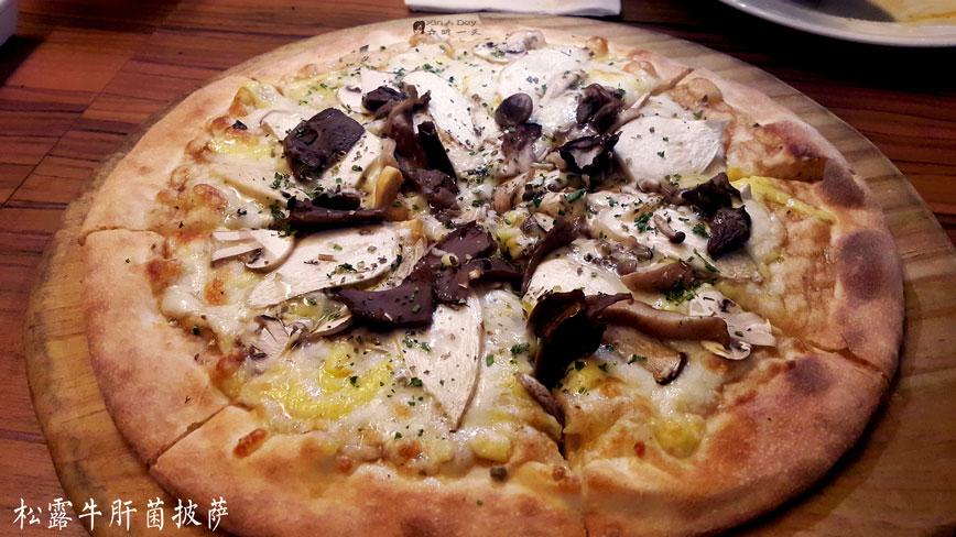 松露牛肝菌披萨 Pizza with Truffle & Porcini