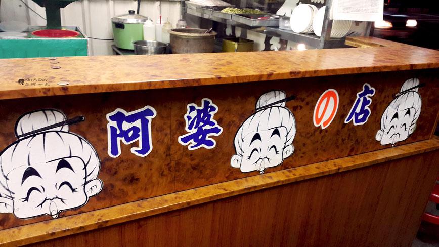 blog-dumpling-soup-3